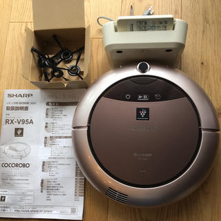 SHARP - シャープ ロボット掃除機 ココロボ RX-V95A