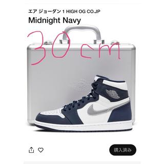 NIKE - エアジョーダン 1 HIGH OG 2020 Midnight Navy