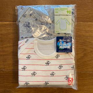ユニクロ(UNIQLO)のユニクロ スヌーピー 長袖肌着 90 新品未開封(下着)