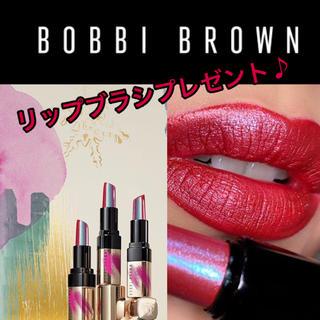 ボビイブラウン(BOBBI BROWN)のBOBBI BROWN ボビイブラウン ショーストッパー(口紅)