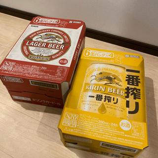 キリン(キリン)の一番搾り 350ml (1ケース) キリンラガービール 500ml(1ケース)(ビール)