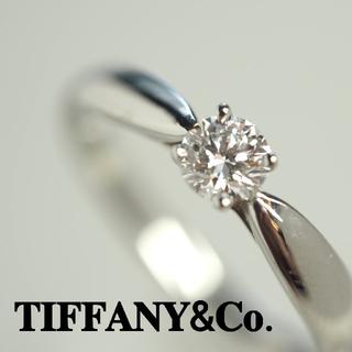 ティファニー(Tiffany & Co.)の質屋出品kr TIFFANY&Co.ティファニー ハーモニーダイヤリングプラチナ(リング(指輪))
