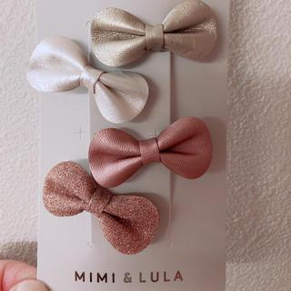 Bonpoint - mimi&lula ヘアピン 新品未使用