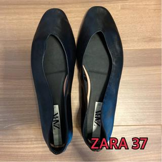 ZARA - ZARA ソフトレザーバレリーナシューズ 37  24cm ブラック