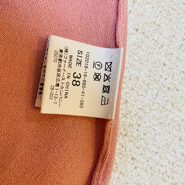 ANAYI(アナイ)のANAYI カットソー 38 レディースのトップス(カットソー(長袖/七分))の商品写真