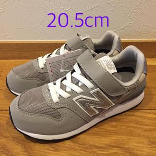 New Balance - 新品 ニューバランス  キッズ グレー 20.5cm 996