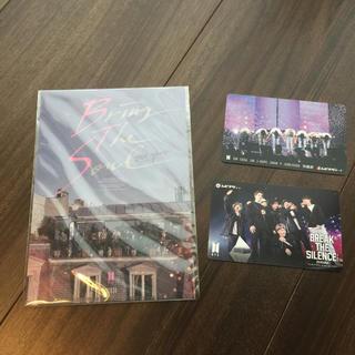 ボウダンショウネンダン(防弾少年団(BTS))のBTS  映画 使用済みムビチケ2枚と特典のポストカード(K-POP/アジア)