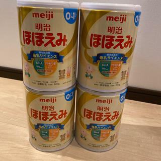 メイジ(明治)の明治ほほえみ800g缶です! 4缶セット(その他)