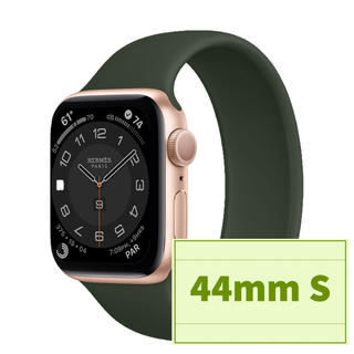 Apple Watch ソロループバンド グリーン 44mm Sサイズ