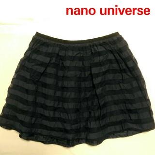 ナノユニバース(nano・universe)の中古 Nano Universe シフォンスカート NVY(ミニスカート)