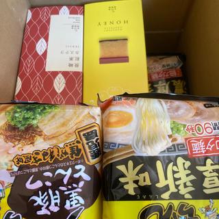 ゆみちゃんセレクト(麺類)