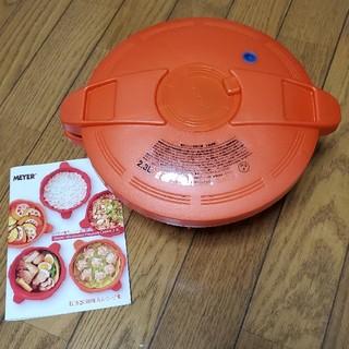 マイヤー(MEYER)のお値下【MAYER】圧力鍋2.3L🍲(鍋/フライパン)