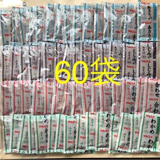 食品 マルコメ  即席みそ汁 生みそタイプ 4種 計60袋(インスタント食品)