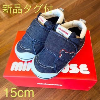mikihouse - 【新品タグ付】ミキハウス セカンドシューズ  15cm