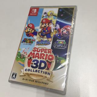 Nintendo Switch - 新品 スイッチ ソフト スーパーマリオ 3Dコレクション