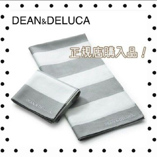 ディーンアンドデルーカ(DEAN & DELUCA)のDEAN&DELUCA ディーンアンドデルーカ 風呂敷 グレー(弁当用品)