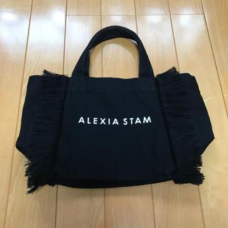 ALEXIA STAM - ALEXIA STAM トートバック フリンジ 黒