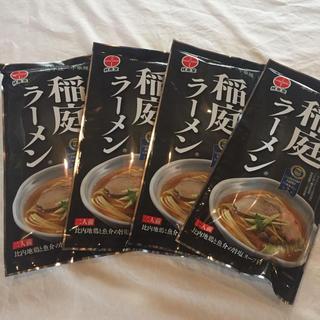 稲庭ラーメン 4袋(麺類)