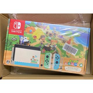 Nintendo Switch - Nintendo Switch あつまれどうぶつの森セット 新品未開封品