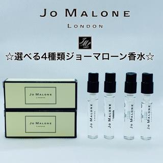 ジョーマローン(Jo Malone)のジョーマローン 選べる好きな香水4本セット(ユニセックス)
