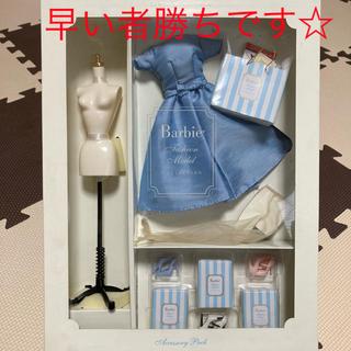 マテル バービー ファッションモデル FMC Barbie MATTEL ☆