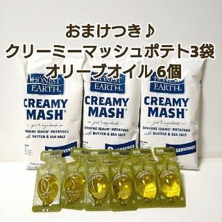 コストコ(コストコ)の『おまけつき🎁』 クリーミーマッシュポテト×3袋 オリーブオイル×6個(インスタント食品)