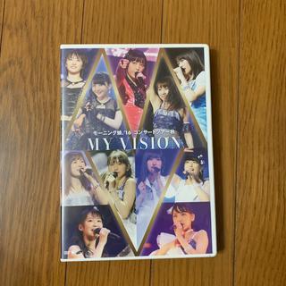 モーニング娘。 - モーニング娘。'16 コンサートツアー秋 ~MY VISION~ DVD