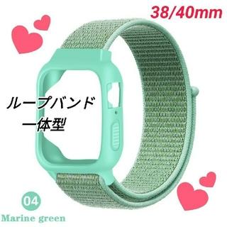 Apple Watch ループバンド ケース一体型 38/40mm グリーン