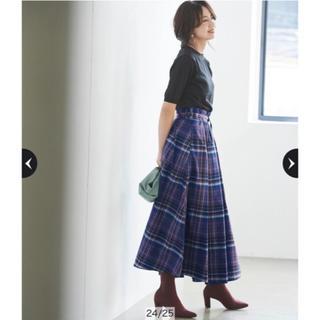 Mystrada - 最終値下げ 人気商品♡タックギャザースカート