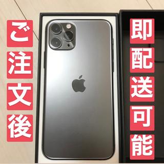 Apple - iPhone11 Pro SIMフリー 64GB