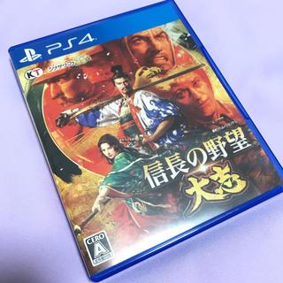 PlayStation4 - 信長の野望 大志