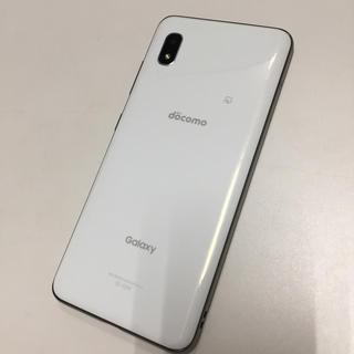 Galaxy - SIMロック解除  Galaxy A20 SC-02M ホワイト