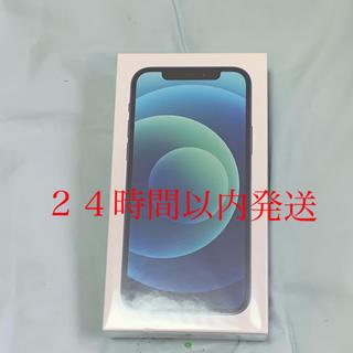 iPhone - 新品iPhone 12  ブルー SIMフリー 128GB アップルストア購入