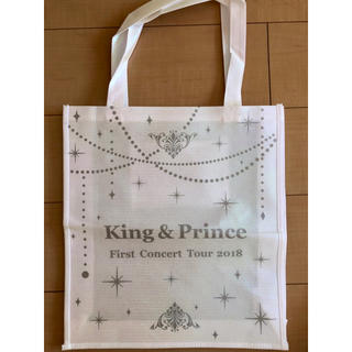 Johnny's - King & Prince ツアーバッグ