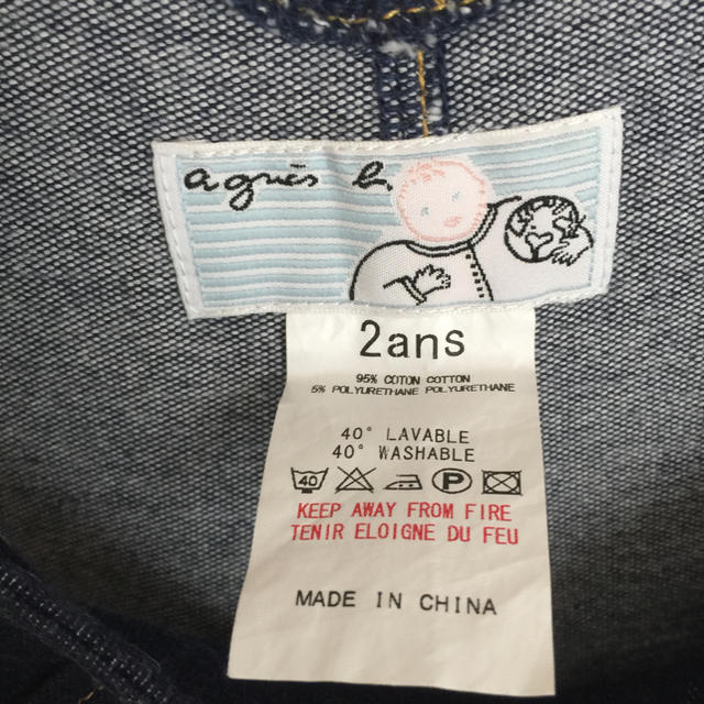 agnes b.(アニエスベー)のアニエス・ベー:オーバーオール キッズ/ベビー/マタニティのベビー服(~85cm)(パンツ)の商品写真