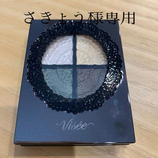 VISEE - 美品 ヴィセ リシェ グロッシーリッチアイズ カーキ系 アイカラー アイシャドウ