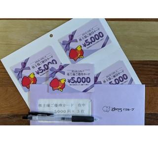 スカイラーク(すかいらーく)のシャネル様専用10,000円分 すかいらーく 株主優待券(その他)