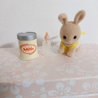 EPOCH - シルバニアファミリー ミルク缶 ミルク 赤ちゃん パーツ 付属品 おもちゃ