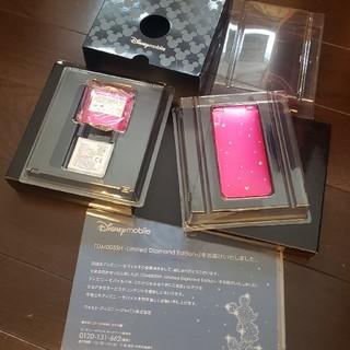 Disney - 激レア ディズニーモバイル DM005SH ダイヤモンド1カラット 限定品 梨花