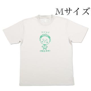 Design Tshirts Store graniph - コジコジ グラニフ Tシャツ Mサイズ 新品未使用