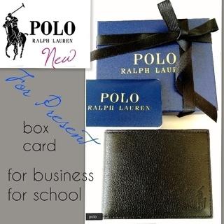ラルフローレン(Ralph Lauren)の新品 最終セール ポロラルフローレン 折財布 国内 正規品 BOX付 贈り物に (折り財布)