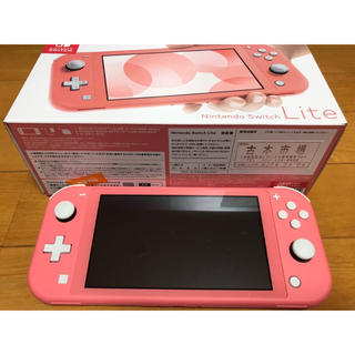 Nintendo Switch - NINTENDO Switch Lite コーラル あつ森ケース&カバー✨