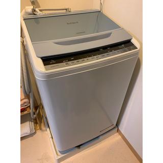 日立 - 【値下げ】日立 全自動洗濯機 HITACHI BW-7WV