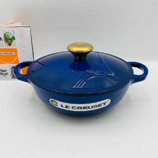 ルクルーゼ(LE CREUSET)のle creuset、鋳鉄、エナメル鍋、パリ鉄塔NO.2185(食器)