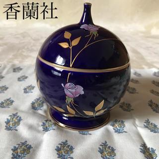 コウランシャ(香蘭社)の香蘭社 キャンディーポット(食器)