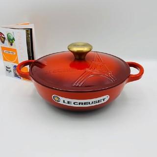 ルクルーゼ(LE CREUSET)のle creuset、鋳鉄、エナメル鍋、パリ鉄塔NO.2184(食器)