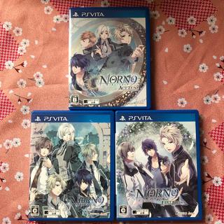 PlayStation Vita - ノルン+ノネット Vitaソフト3本セット