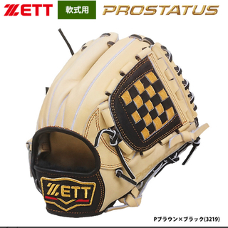 ZETT - 新品 限定品 ZETT   プロステイタス 軟式グラブ 源田 パステルブラウン