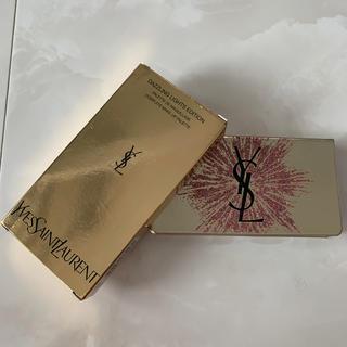 イヴサンローランボーテ(Yves Saint Laurent Beaute)のイヴ・サンローラン パレットダブルライト(その他)