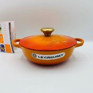 ルクルーゼ(LE CREUSET)のle creuset、鋳鉄、エナメル鍋、パリ鉄塔NO.2181(食器)